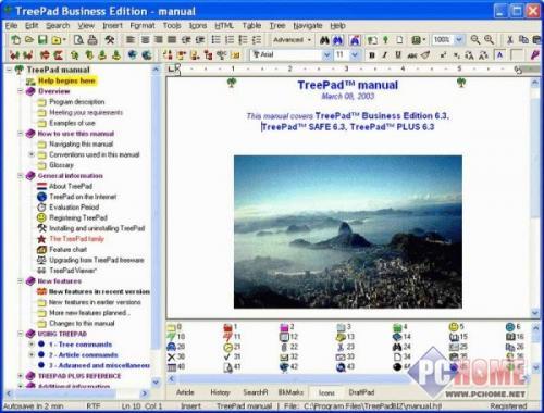 Treepad  Plus 7.3.5