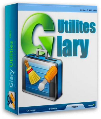 Glary Utilities 2.27.0.982 - Descargar 2.27.0.982