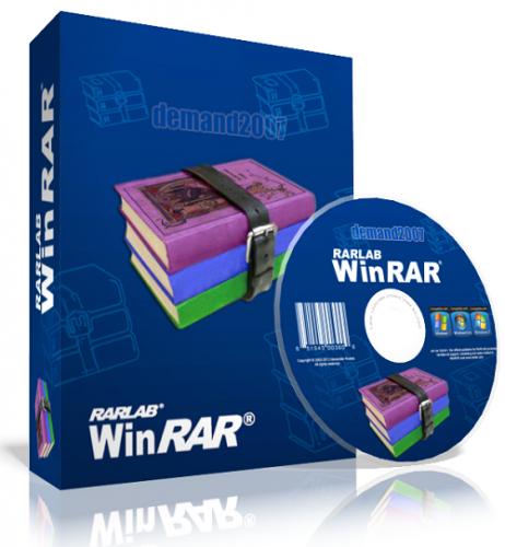 WinRAR - Descargar 5.2.1