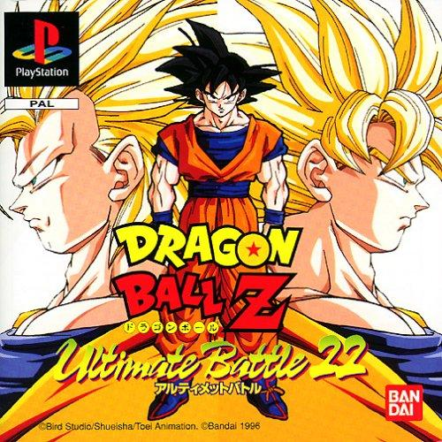 Dragon Ball Z MUGEN Edition 2 - Descargar Edition 3.0