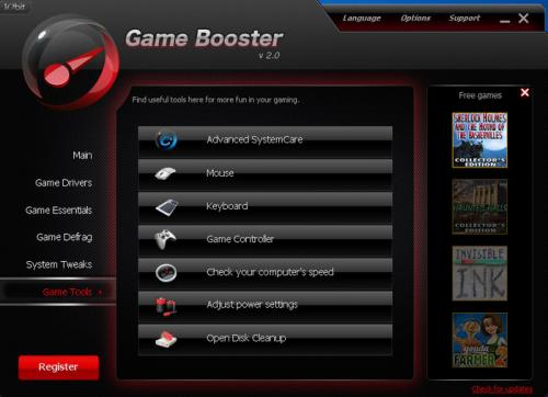 Game Booster 1.51 - Descargar 1.51