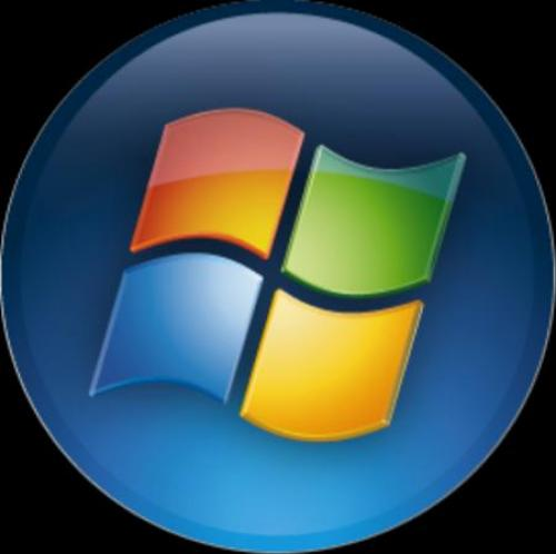 Microsoft Windows Installer 4.5 - Descargar 4.5